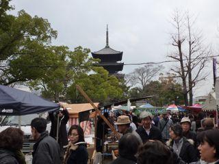 東寺弘法市